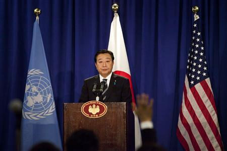 Islands row derails free trade talks between China and Japan