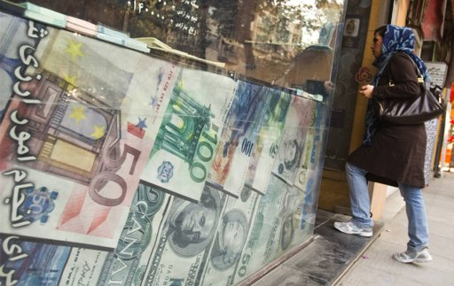 Shops stay closed in Tehran bazaar after currency protests