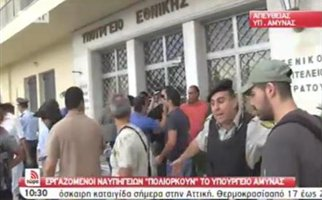 Greek police clash with protesting shipyard workers