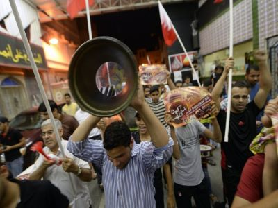 Thousands of Bahrainis march peacefully for reforms
