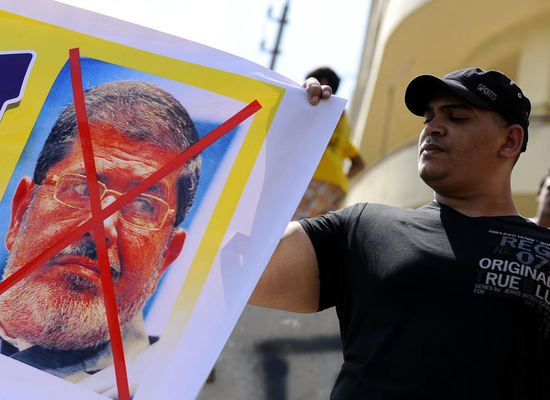 US gov't funded anti-Morsi activists: report
