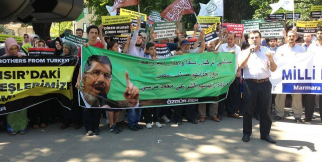 Support rally for Egypt's Mursi held in Istanbul
