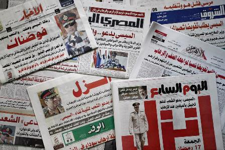 Egyptian papers, channels mobilize people for Sisi's protests