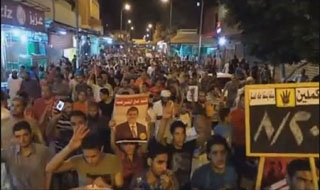 Anti-coup protests continues despite curfew