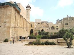 Israel bans Ibrahimi Mosque for Muslims