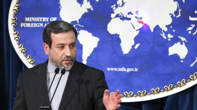 Iran mulls Japanese help to build nuclear plants