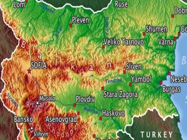 Bulgarian municipality votes against changing Turkish place names