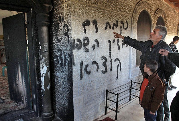 West Bank mosque attack hallmark of 'Price Tag' extremists