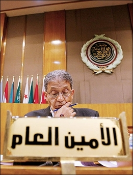 Arab League: Talks should cover all conflicts with Israel