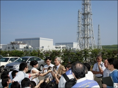 IAEA inspects trouble-ridden nuclear plant in Japan