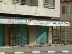 Gaza Merchants Humiliated, Bankrupt