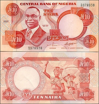 Nigerian Muslims irked by new 'anti-Islamic' banknote