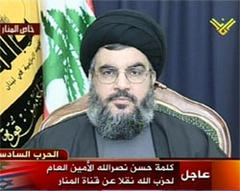 Hezbollah Issues Caveat On UN Deal