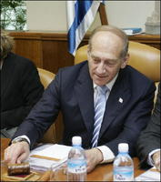 Israel Military and Government Inquiry Begins