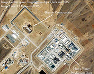 Iran launches new nuclear project