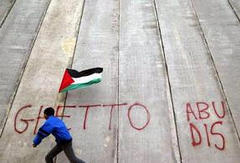 Israeli Higher Court Allows Realignment of Wall Path