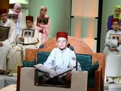 Moroccans Tune in for 'Qur'an Academy'