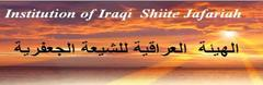 Document Exposed - The aim behind the civil war in Iraq