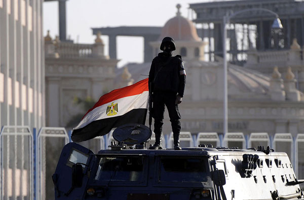 Rights group calls on U.S. to delay military aid to Egypt