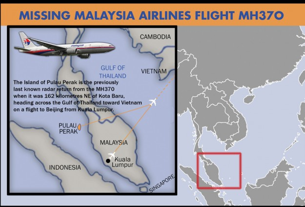Fourth ship to join search for missing Malaysia Airlines jet