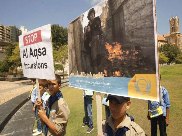 Quds marks anniversary of occupation with protests