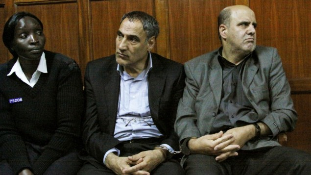 Kenya jails Iranians for using fake Israeli passports