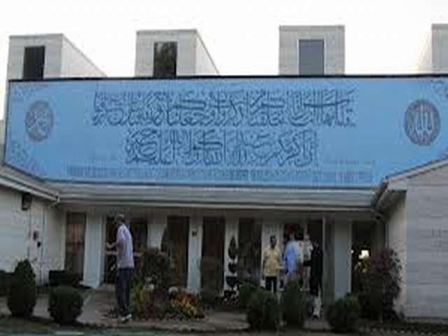 New England's oldest mosque celebrates 50th anniversary
