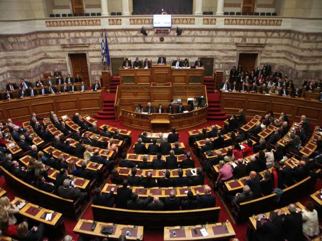 Greece formally dissolves parliament ahead of election