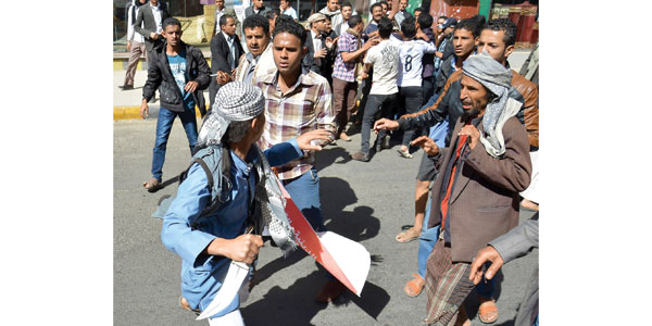 Houthis disperse protest in Yemen