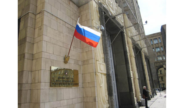 Russia 'deeply concerned' about Yemen
