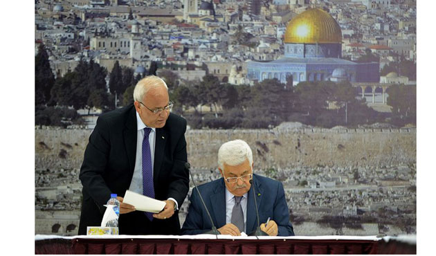 'State of Palestine' joins ICC at Hague