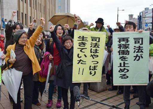 Japan approves third nuclear plant for restart