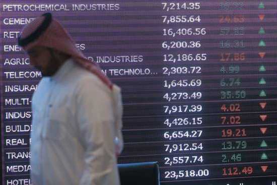S.Arabia stock exchange opens to foreigners
