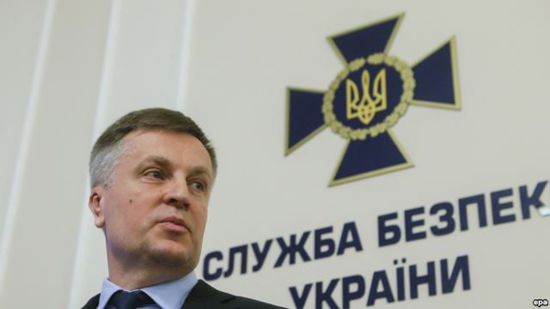 Ukraine fired head of state security service