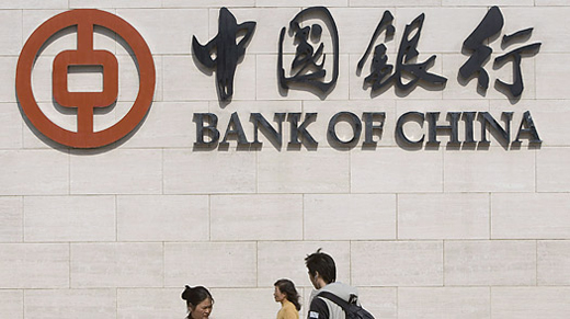 China to scrap commercial banks' loan-to-deposit ratio