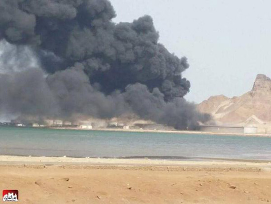 Explosion at Aden oil refinery