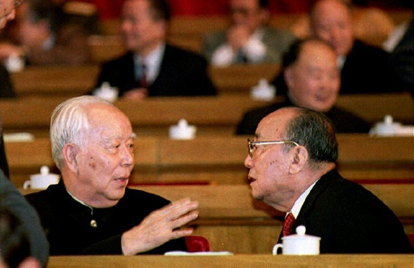 Former Chinese Congress leader dies aged 99
