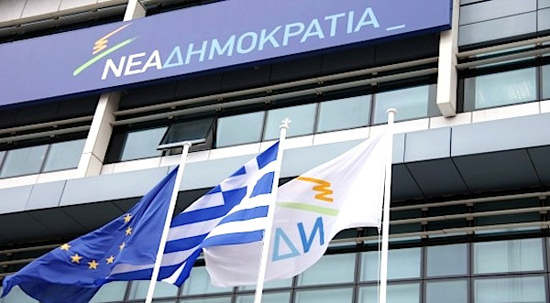 Greek main opp will not back PM in confidence vote