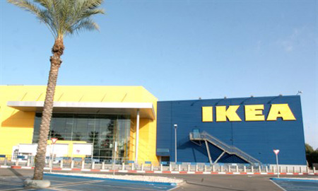 Ikea to sell rugs and textiles made by Syrian refugees
