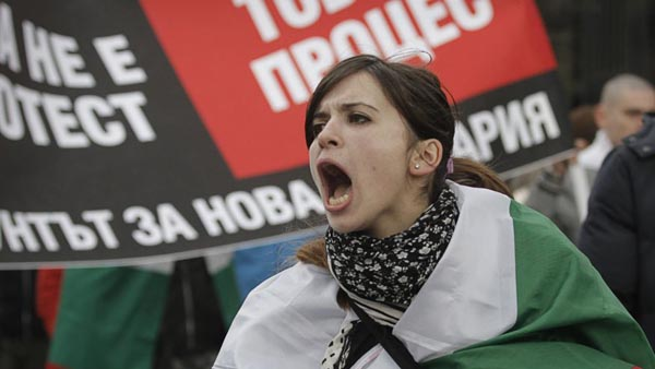 Bulgaria: Police protest government's austerity plan