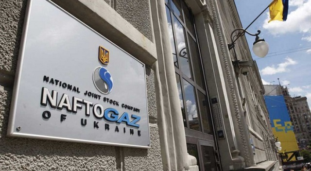 Ukraine may stop buying Russian gas next year
