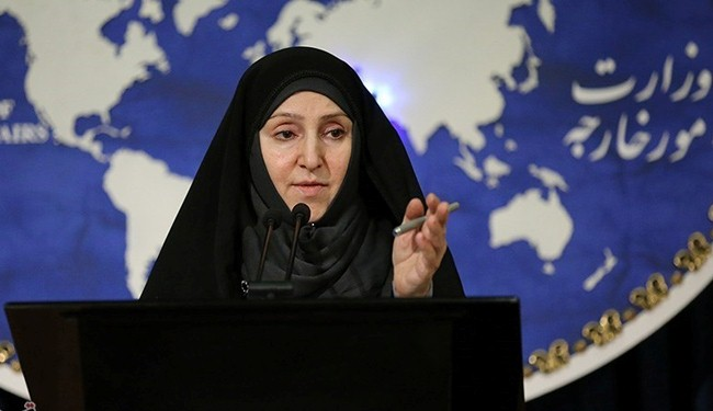 Iran appoints first woman ambassador since revolution
