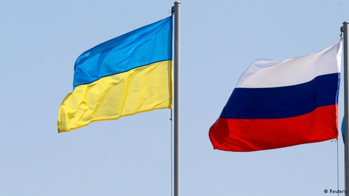 Ukraine halts Russian gas purchases, closes airspace