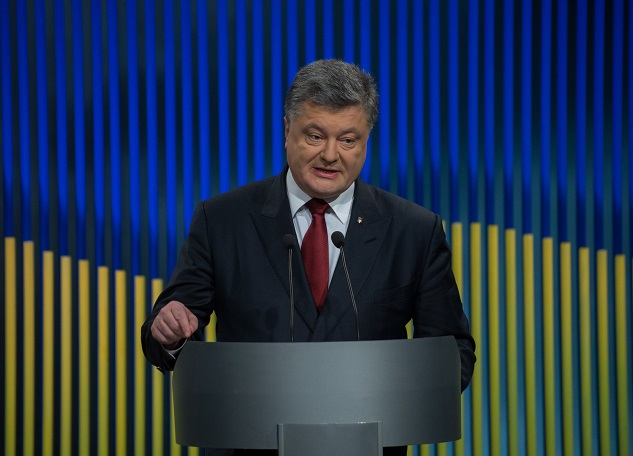 New Ukraine govt expected to be formed next week