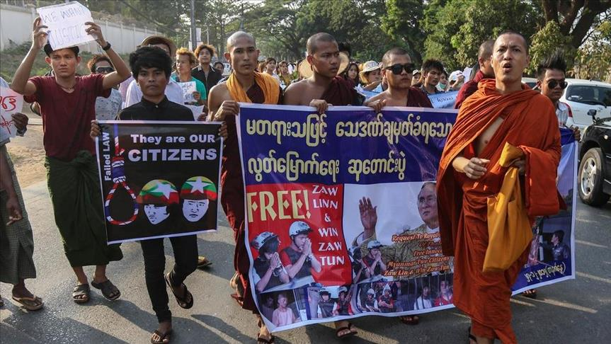 Myanmar Muslim activists' trial postponed for new charges