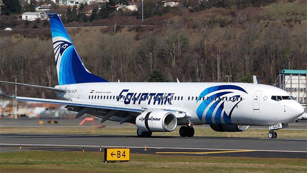 EgyptAir to suspend all flights to Erbil as of Friday