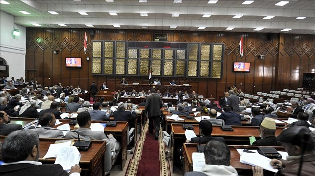 Yemen government announces budget after three-year hiatus