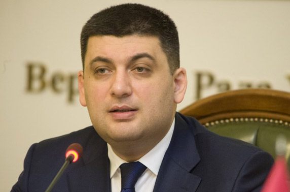 Ukraine PM fumes after raid on largest investment bank