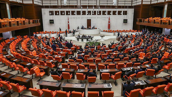 Turkey publishes law to set up sovereign wealth fund