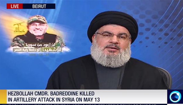 Hezbollah, 'our fight for Aleppo is our greatest battle'
